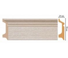 Плинтус напольный D122-71 ( 2400 × 78 × 21 )