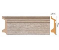 Плинтус напольный D122-72 ( 2400 × 78 × 21 )