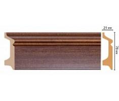Плинтус напольный D122-75 ( 2400 × 78 × 21 )